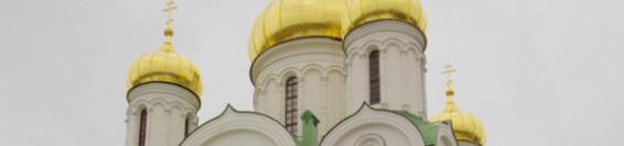 Масленица в городе Пушкин
